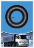 butyl inner tube 1200r20
