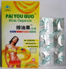 Paiyouguo Weight Loss Capsule