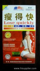 Lose Quickly Slimming Capsules