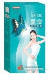 Lishou Slimming Capsules