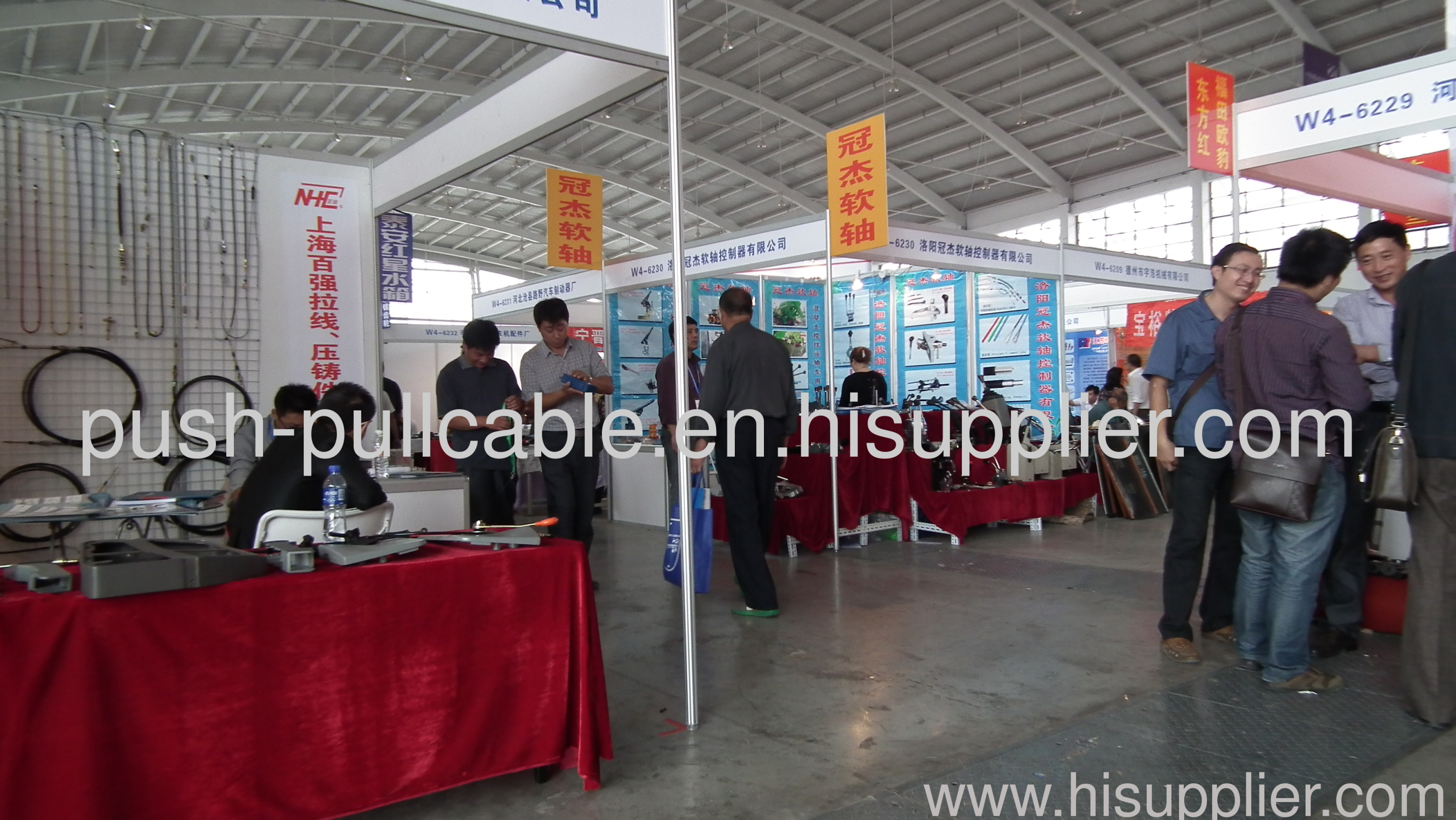 2012 China international agricultural machinery exhibition