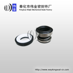 pump mechanical seal and water pump seal 12mm