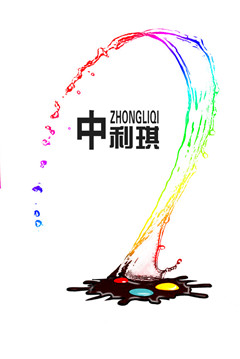 Zhongliqi Sublimation Offset Printing Ink Co.,Ltd