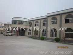 Zhongliqi Sublimation Offset Printing Ink Co.,Ltd