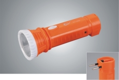 Small size rechargeable LED torch