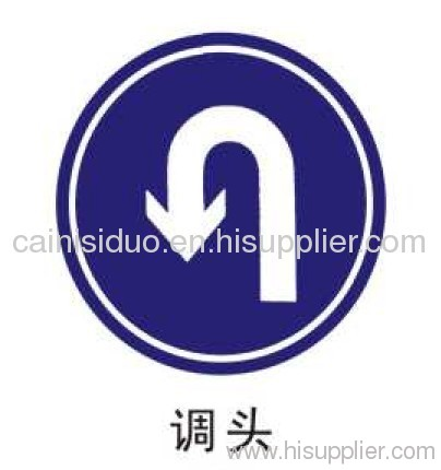 Traffic sign u-turn indication signage