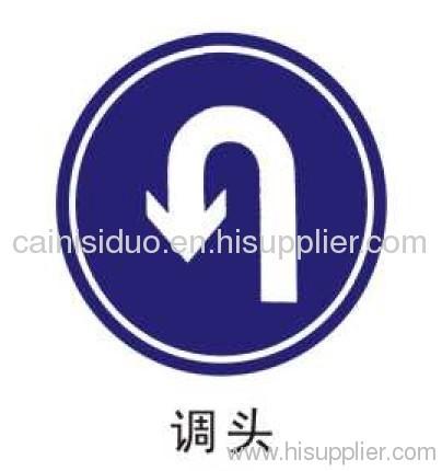 Traffic sign u-turn indication signage