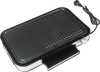 electric grill, roast plate, baking pan, oven