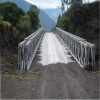 30.48m Galvanized DSR Bailey Bridge