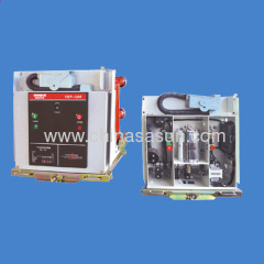 ZN63A(VS1)-12 Indoor High Voltage Vacuum Circuit Breaker