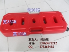 New Design Patent 20 Liters 10L Plastic Oil Tank Fuel Tanks and Gas Tanks Suppliers