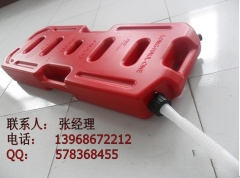 20L Plastic Gastank Fueltank for Car and Truck Oil Storage Using Wholesale