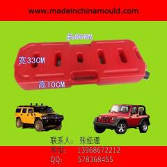 Plastic Gas Fuel Tanks Gas Container Suppliers and Factory