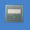 digital electric panel meter