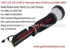 shock absorber, strut, air shock absorber, air strut, auto parts, gas filled shock absorber,