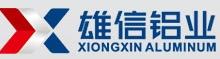 Foshan Nanhai Xiongxin Aluminum Co., Ltd.