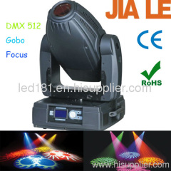 1200w dmx spot moving head KTV Moving head light