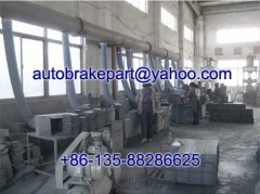 Annai Auto Brake Parts Co.,Ltd