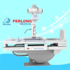PLD6800 High Frequency Digital x -ray system