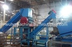 PET scrap recycling machine