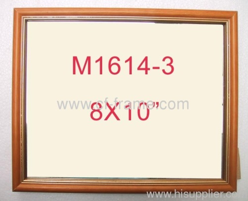 8x10 PS picture frame