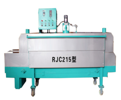 continuous hot-blast tempering furnace