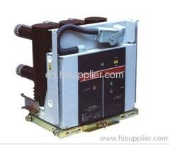 indoor vacuum breaker circuit breaker