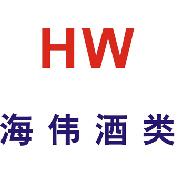 TianJin Haiwei Liquor Trading Market