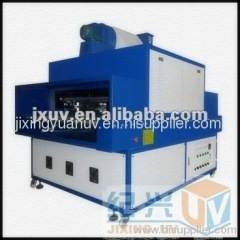 UV Coating Machine