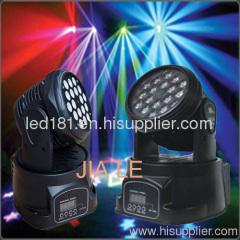 led mini wash light color change led moving head