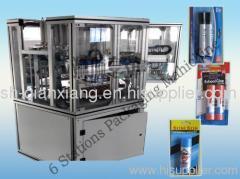 QX3525 Rotary Blister Packing Machine