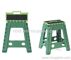Folding stool 45cm