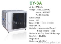 industrial axial evaporative air cooler