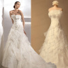 A Line Strapless Layered Organza Wedding Dresses With Beaded Details