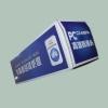 Single layer corrugated carton box for computer camera
