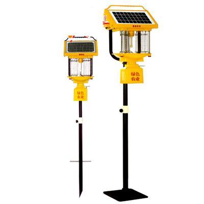 Solar Pest Spectrum Lamp Solar Insect Killer Light lamp