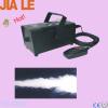 400w lower power small fog machine