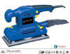 280W 115*230mm Electric Finishing Sander With Quick clip paper system