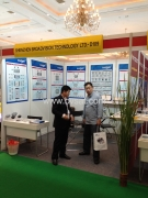 Exhibition at ICT2012 in Indonisia
