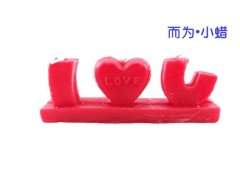 """Letter """"Love"""" Craft Valentine Wedding Gift Product"""