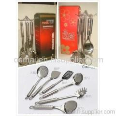 Dragon Ball seven sets of kitchen utensils