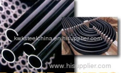 High Precision Hydraulic Tube