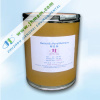 MSM(methyl sulfonyl methance) powder for feed additive, agriculture grade