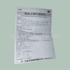 Offset paper one color printed instruction book