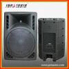 12inch genimi full range speaker cabinet