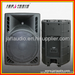 12inch genimi full range speaker cabinet