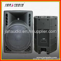 MP3 USB SD EQ/Plastic Speaker Cabinet