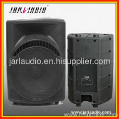 Professional Passive Speaker/Pro Sound Speaker