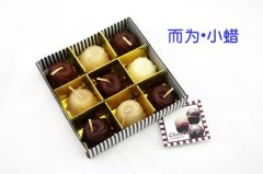 Rose Chocolate Gift Box Craft Candle (RC-0036)