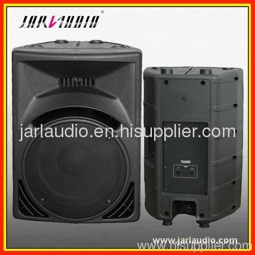 """10"""" Plastic speaker box"""